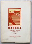 Odessa. 28 Postcards. Complete Set Of 1959 - Ucraina
