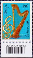 Austria Österreich 2017 Musikinstrumente (VII)  MNH / ** / POSTFRISCH - 1945-.... 2ème République