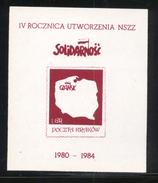 POLAND SOLIDARITY SOLIDARNOSC POCZTA KRAKOW 1984 4TH ANNIVERSARY OF CREATION OF INDEPENDENT TRADE UNION NSZZ RARE MS - Vignettes Solidarnosc