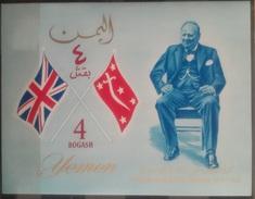 V25 - The Mutawakelite Kingdom Of Yemen 1965 Mi. Block 19B MNH S/S - In Memory Of Winston Churchill - Yemen