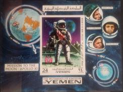 V25 - The Mutawakelite Kingdom Of Yemen 1969 Mi. Block 165B MNH S/S Imperforated - Apollo 11 Moon Space Mission - Yemen
