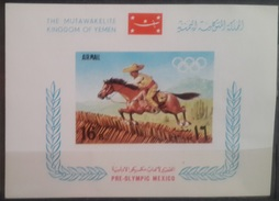V25 - The Mutawakelite Kingdom Of Yemen 1967 Mi. Block 53B MNH S/S - Pre- Olympic Games Mexico - Yemen