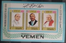 V25 - The Mutawakelite Kingdom Of Yemen 1968 Mi. Block 120B MNH S/S - Human Rights Popes Johannes, Paul VI & Luther King - Yemen