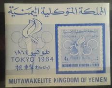 V25 - The Mutawakelite Kingdom Of Yemen 1964 Mi. Block 9B MNH S/S - Tokyo Olympic Games - Yemen