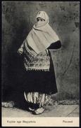 """[000] Albanien / Albania """"Kujtim Nga Shqypënia - Pezrend"""", Photo Marubbi (Shkodra), Um 1915 (142) - Albanien"""