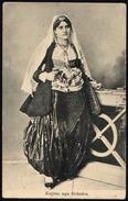 "[000] Albanien / Albania ""Kujtim Nga Shkodra"", Photo Marubbi (Shkodra), Gel 1917 (143) - Albanien"