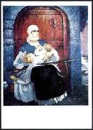 """[000] Albanien / Albania, A. Zajmi """"Lokja - The Mother"""", 1985, Shtepia Botuese """"8 Nentori"""" (222) - Albanien"""
