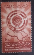 V25 - Yemen Arab Republic 1964 Mi. 401 MNH Stamp - 2nd Arab Summit Conference 6b - Yemen