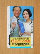 Japon Japan Free Front Bar, Balken Phonecard - 110-2207 / First Aid Oxygen Inhaler / Erste Hilfe Inhalier Gerät / Women - Japan
