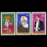 ROMANIA 1982 - Scott# 3049-51 Famous Persons Set Of 3 LH - 1948-.... Republics