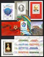 RUSSIA - UdSSR - 1985 - Lot'85 Anne Incomplet - Michel 32.60EU - 1923-1991 URSS
