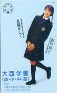 Telefonkarte Japan - Girl -  110-016 - Japan