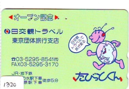 Télécarte Japon * TORTUE  (1320)  PHONECARD JAPAN 110-011 * TURTLE *  TELEFONKARTE * SCHILDKRÖTE * SCHILDPAD