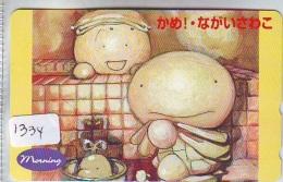 Télécarte Japon * TORTUE  (1334)  PHONECARD JAPAN * * TURTLE *  TELEFONKARTE * SCHILDKRÖTE * SCHILDPAD - Turtles