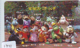 Télécarte Japon * TORTUE  (1341)  PHONECARD JAPAN * * TURTLE *  TELEFONKARTE * SCHILDKRÖTE * SCHILDPAD - Turtles