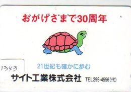 Télécarte Japon * TORTUE  (1343)  PHONECARD JAPAN * * TURTLE *  TELEFONKARTE * SCHILDKRÖTE * SCHILDPAD - Turtles