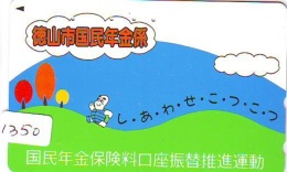 Télécarte Japon * TORTUE  (1350)   PHONECARD JAPAN * * TURTLE *  TELEFONKARTE * SCHILDKRÖTE * SCHILDPAD - Turtles