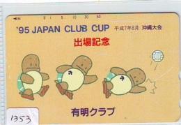 Télécarte Japon * TORTUE  (1353) * PHONECARD JAPAN * * TURTLE *  TELEFONKARTE * SCHILDKRÖTE * SCHILDPAD - Turtles