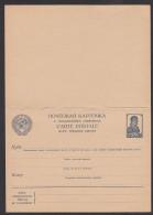 UdSSR Russie, 10/10 Kop. Doppel-Ganzsachen -Karte Ungebraucht Avec Responce Payée