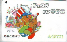 Télécarte Japon * TORTUE  (1412) * PHONECARD JAPAN *  * TURTLE *  TELEFONKARTE * SCHILDKRÖTE * SCHILDPAD - Schildpadden