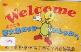 Télécarte Japon * TORTUE  (1413) * PHONECARD JAPAN *  * TURTLE *  TELEFONKARTE * SCHILDKRÖTE * SCHILDPAD - Schildpadden