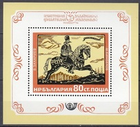 BULGARIA 2344,unused - Pferde
