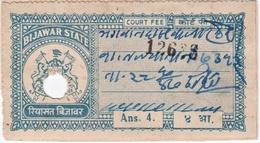 INDIA BIJAWAR PRINCELY STATE 4-ANNAS COURT FEE STAMP 1944-48 GOOD/USED - Bijawar