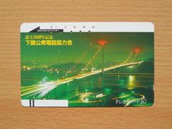 Japon Japan Free Front Bar, Balken Phonecard - 110-2307 / Bridge, Brücke, Pont - Japan