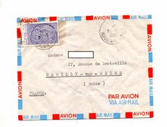 Lettre Cachet ? Sur Paludisme - Mali (1959-...)