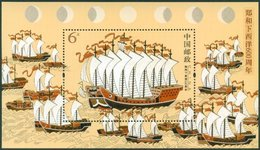 China 2005-13 600th Of Zhenghe's Voyages In West Seas S/S - Neufs