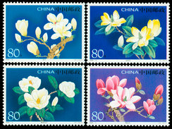China 2005-5 Magnolias Stamps - Flower - Neufs