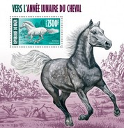 NIGER 2013 SHEET AÑO LUNAR DEL CABALLO ANNEE LUNAIRE DU CHEVAL LUNAR YEAR OF THE HORSE Nig13424b - Níger (1960-...)