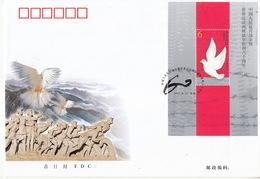 CHINA 2005-16 60th World Anti-Fascist War Stamp+sheetlet FDC - 1949 - ... People's Republic