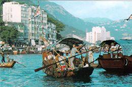 1 AK Hongkong * Sampan - Water Taxi In The Aberdeen Harbour * - China (Hongkong)