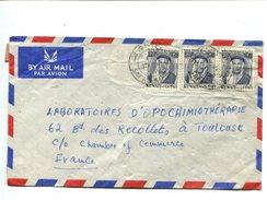 KOWEIT - Affranchissement 3 X 20 Pour La France - 1959 - Kuwait