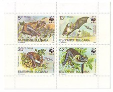 BULGARIA 3741-3744,unused,fauna - W.W.F.