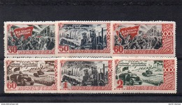 URSS 1947 *