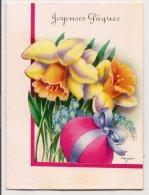 L15F048 - Joyeuses Pâques - Carte Ouvrante Et Bien Découpée -  Fleurs Et Oeufs - Easter