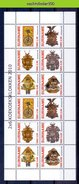Ndr1698Vb KOEKOEKSKLOKKEN VOGELS HERT CUCKOO CLOCKWORKS DEER BIRDS Schwarzwälder Kuckucksuhren SURINAME 2010 PF/MNH - Horloges