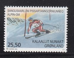 Greenland MNH 2016 25.50k Downhill Skier - Sports - Groenland