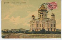 RUSSIE - RUSSIA - MOSCOU - MOCKBA - Cathédrale Du Saint Sauveur - Russie