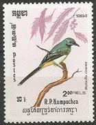 Kampuchea 1984 - MNH - Family WAGTAILS & PIPITS : Grey Wagtail (Motacilla Cinerea - Zangvogels
