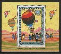 MONGOLIE:  BF.n°48 **, TB. Cote 9€. - Fesselballons