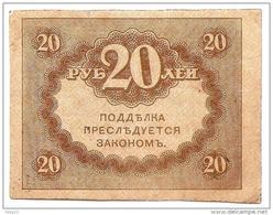 RUSSIA BILLET RUSSIE - P.38 - 1917 - 20 ROUBLES BANKNOTE - Russie