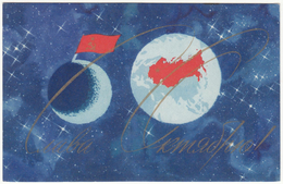 Russia USSR 1967 Glory To October! Space Cosmos - 1923-1991 URSS