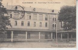 SCEAUX - Lycée LAKANAL - Grand Collège - Un Coin Du Bâtiment - Sceaux