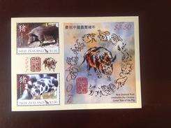 New Zealand 2007 Year Of The Pig Minisheet MNH - Blocks & Sheetlets