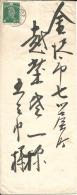 Lettres Japon Vers 1937   (6)