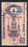 CECOSLOVACCHIA - 1963 - FIERA INTERNAZIONALE DI BRNO - USATO - Gebraucht