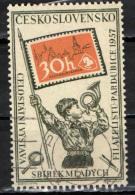 CECOSLOVACCHIA - 1957 - SCOUT - USATO - Usados